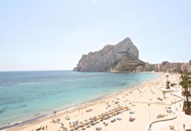 Vacances : Solhabitat Calalga 7C