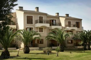 Appart hotel espagne pas cher 6 locations appart 39 h tels for Hotel pas cher catalogne