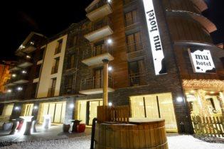 Hotel - Hôtel Mu 4*