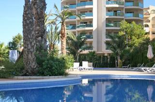 Vacances : Résidence Esmeralda Suites